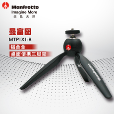 штатив Manfrotto MTPIXI
