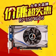 Видеокарта Fine shadow R7-350 4GB GTX650