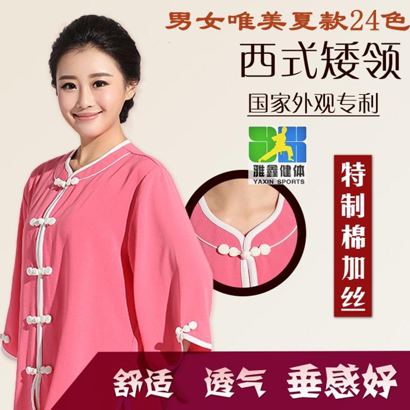форма для Тай-Чи Ya Xin Fitness MJS/xsal/8634 24