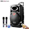 金正N66广场舞音响便携式户外12寸大功率移动K歌无线话筒拉杆音箱