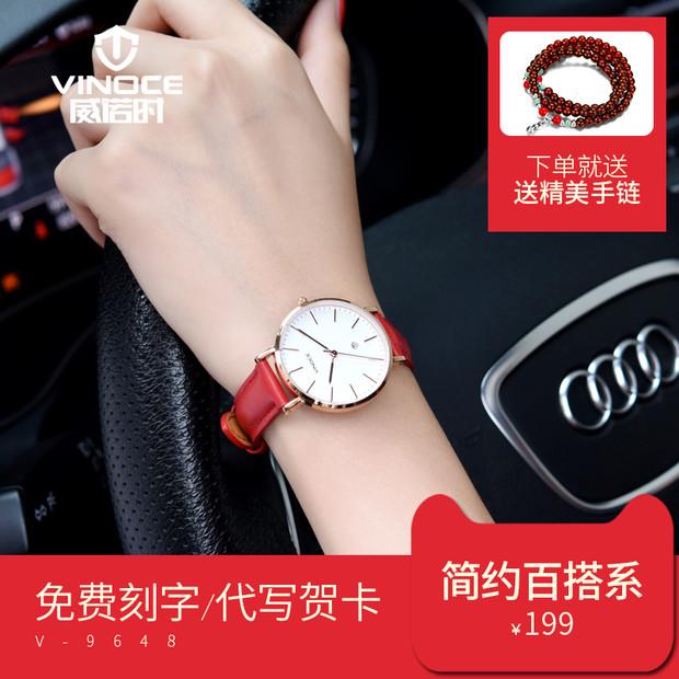威诺时正品女表新款潮流韩版简约学生手表女真皮时尚女士手表防水