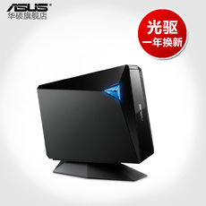 Дисковод CD ASUS BW-12D1S-U USB3.0 DVD