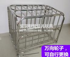 Оборудование для баскетбольной площадки Qhz