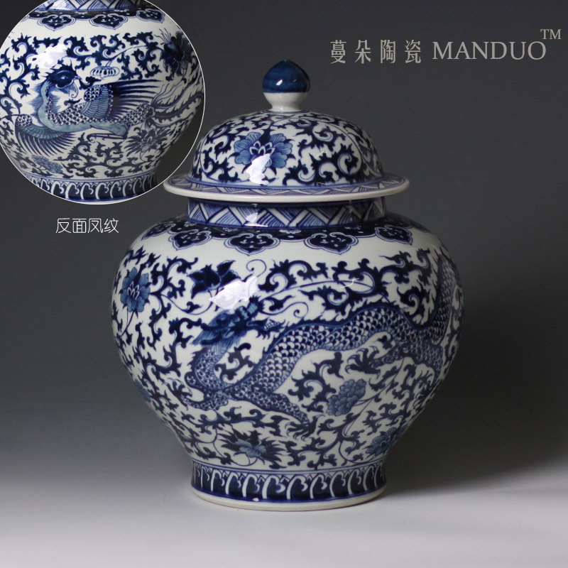 Hand - made longfeng lines cover pot boutique high - grade ceramic blue cover canister longfeng blue classic
