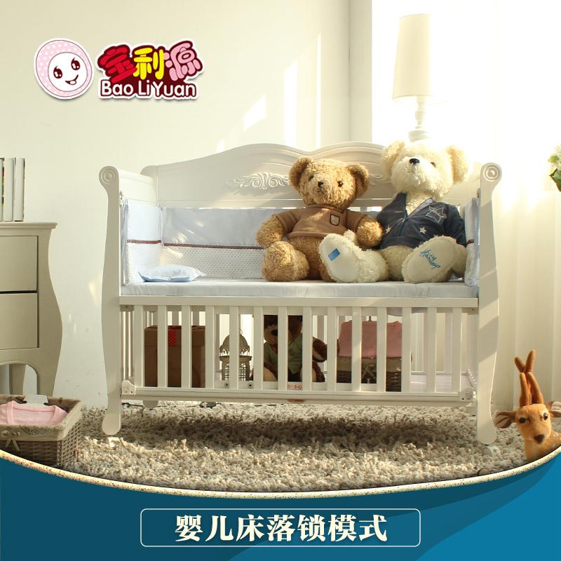 宝利源婴儿床实木欧式白色多功能可变书桌bb床宝宝带蚊帐拼接大床