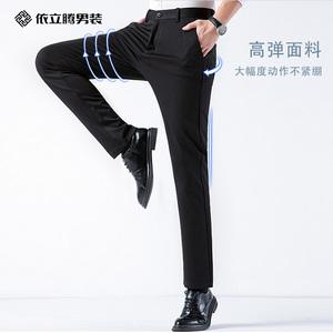 依立腾2019春季新款男士休闲裤弹力宽松直筒免烫正装黑色长裤子