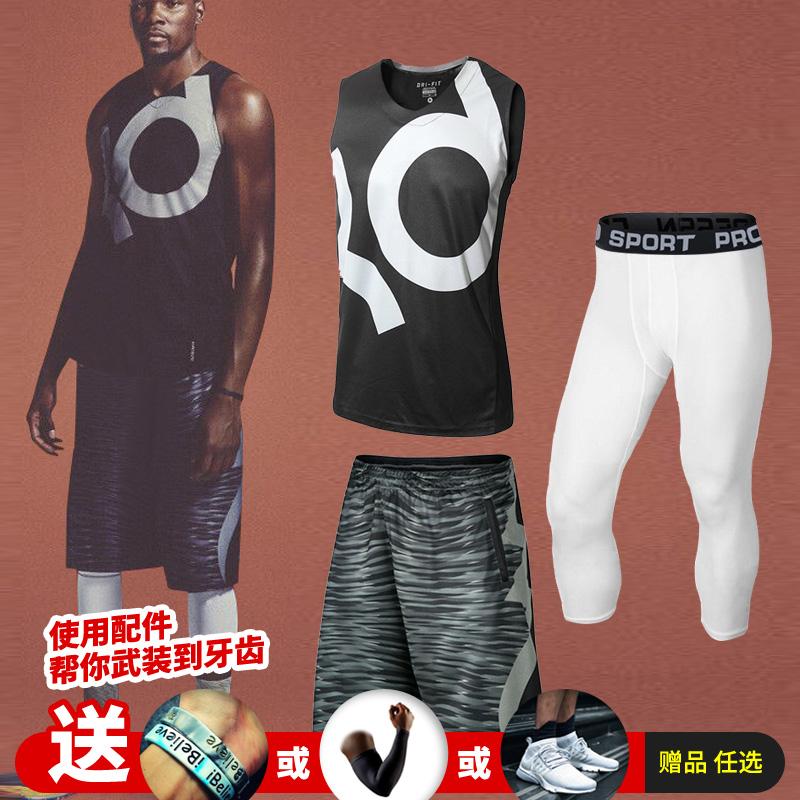 球星KD篮球服套装男训练服定制印号透气运动球衣队服篮球背心短裤