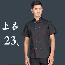 Working clothes OTHER zb133