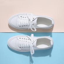 MASOOMAKE韩版百搭平底板鞋女 小白鞋