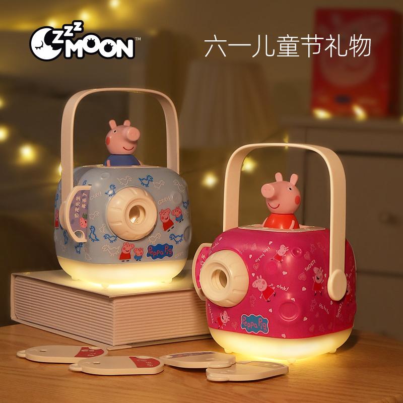织梦月球睡前有声故事机宝宝小猪佩奇投影仪儿童夜灯早教发光玩具
