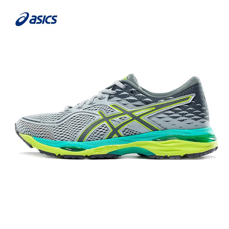 ASICS亚瑟士GEL-CUMULUS 19高端缓冲跑鞋 跑步鞋女鞋T7B8N-2001