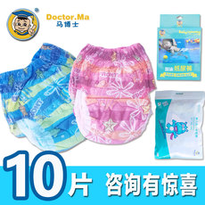 Men swimsuits Dr. Ma 6935659606034 10