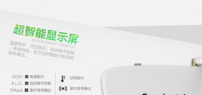 蜂易达手机信号放大器DS2H B手机信号增强器移动联通接收器全套装 -图片