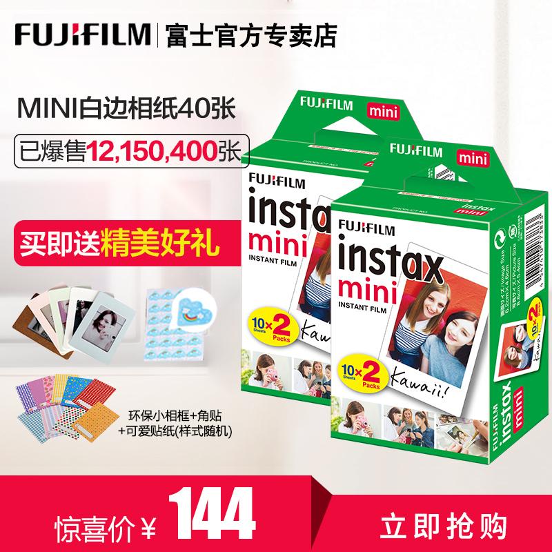 富士拍立得相纸 一次成像迷你mini9-25-70-90-7c-8胶片相机相片纸