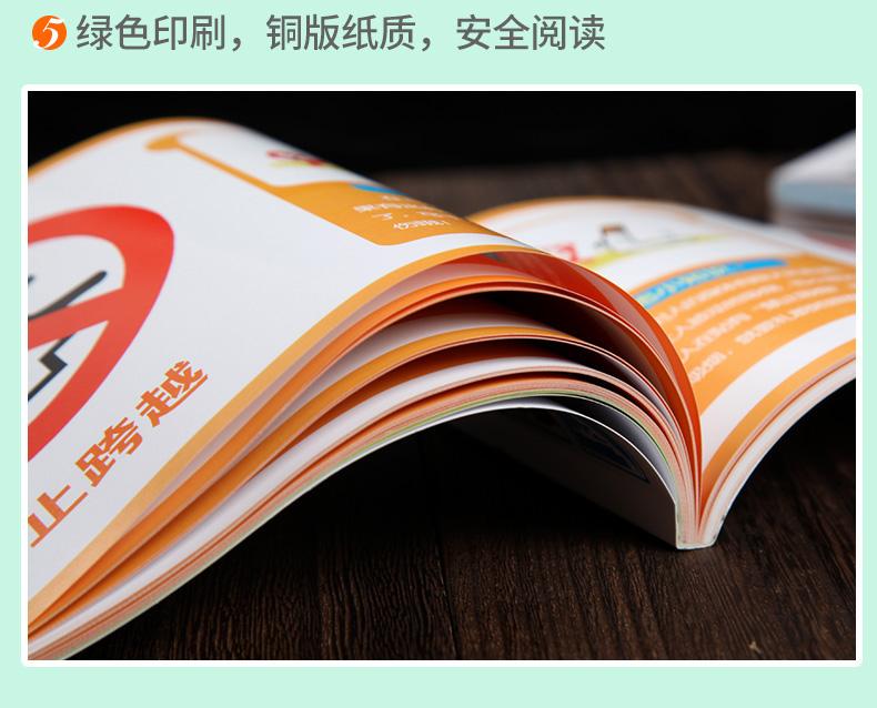 绿色印刷,铜版纸质,安全阅读-推好价 | 品质生活 精选好价
