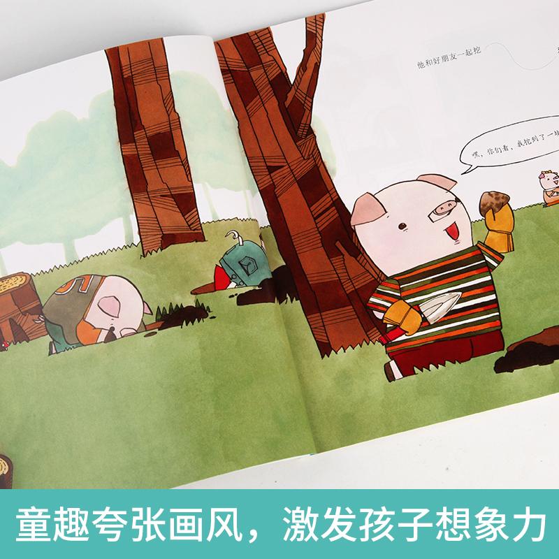 4.9分:《美国儿童好习惯培养绘本》精装版 全3册