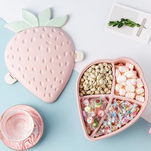 水果盘家用创意现代客厅茶几干果瓜子盘收纳盒过年零食盘糖果盒