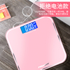 Austrian goods Rechargeable household electronic weighing scale human scale weight loss, said adult accurate measuring body weight scales