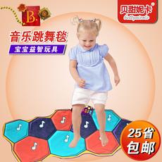 Игровой коврик для детей B. Toys
