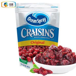 【下单减10元】中粮美国进口OceanSpray优鲜沛蔓越莓干果干907g