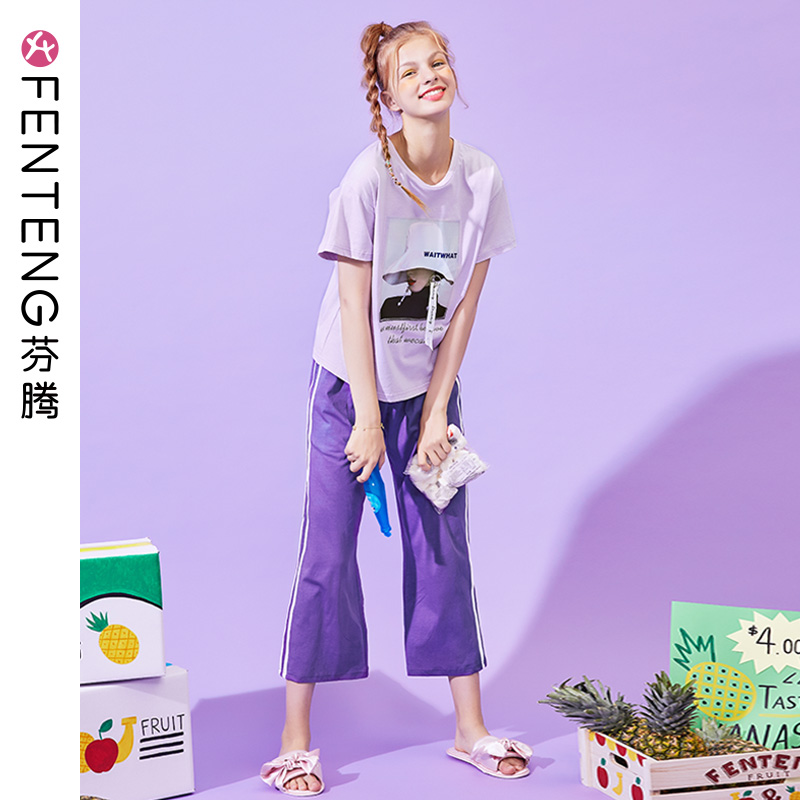 Fen Teng summer pajamas women's cotton thin section hedging short-sleeved trousers girls can wear home service summer two-piece suit