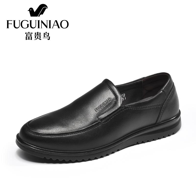 富贵鸟男鞋2018秋季新款商务休闲皮鞋低帮套脚鞋男单鞋舒适爸爸鞋