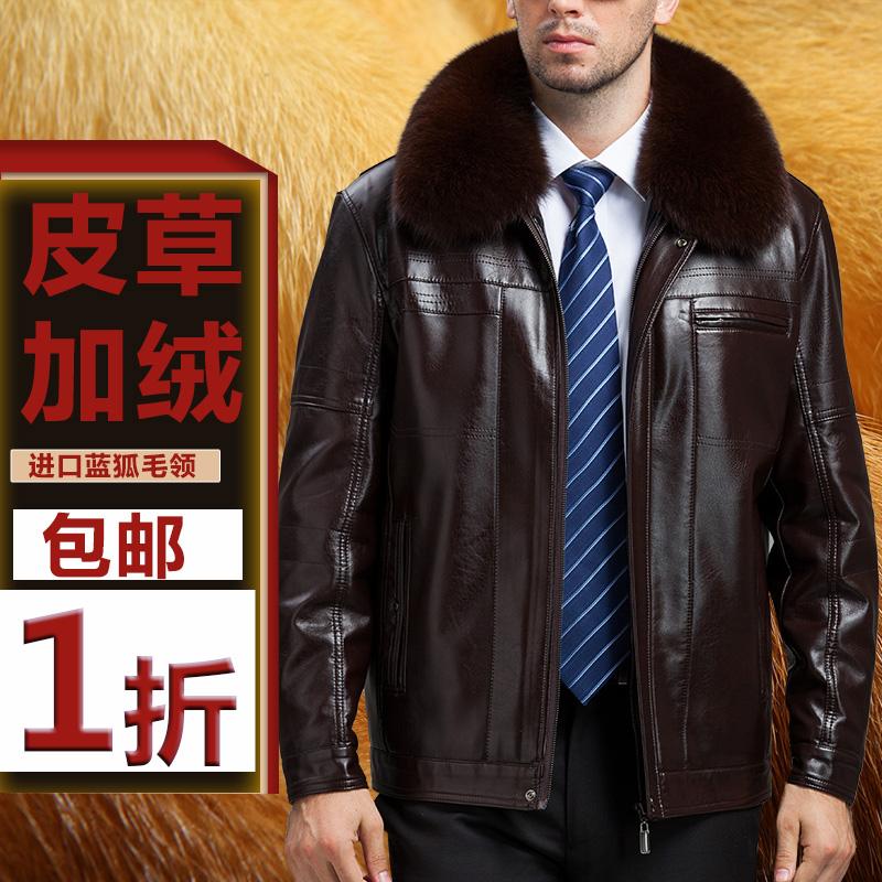 Одежда из кожи Nan River Red Eagle 1316