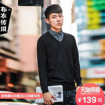 Pouilly Legende/布衣传说针织衫