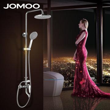 JOMOO九牧 经典3系 淋浴花洒套装
