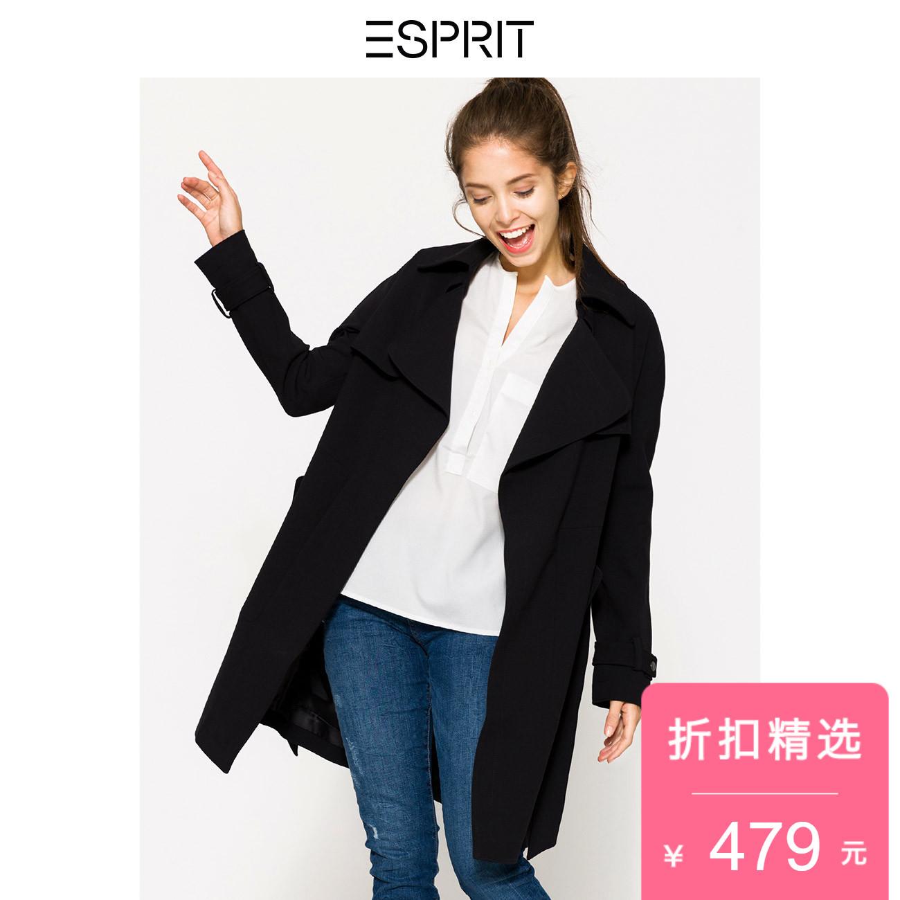 ESPRIT女装经典系带收腰中长款西装领风衣外套女-097EE1G906