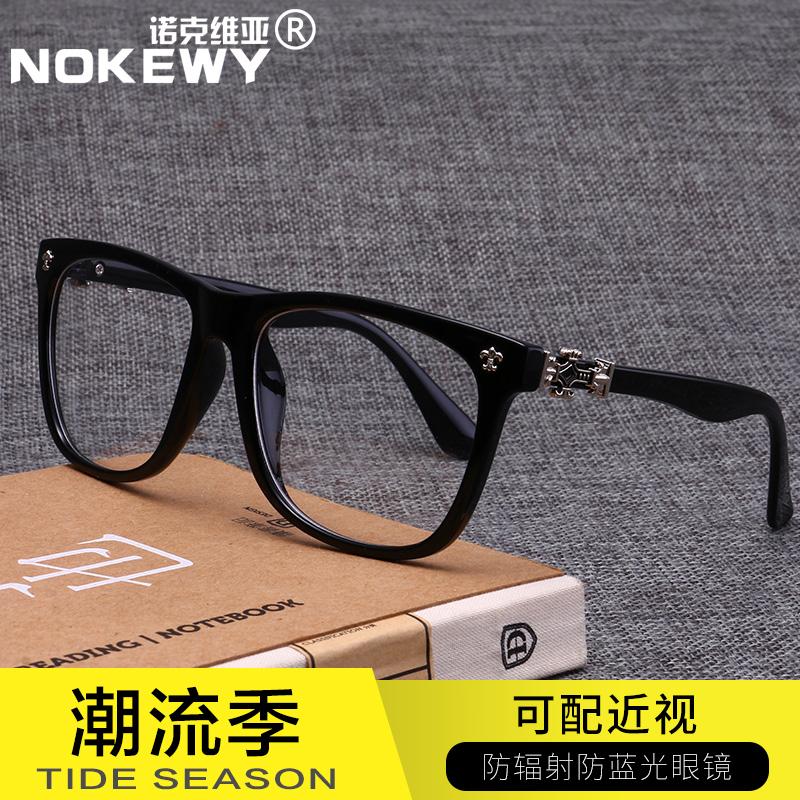 新款复古眼镜框男明星款超大黑框可配近视眼镜女大脸全框眼镜架潮