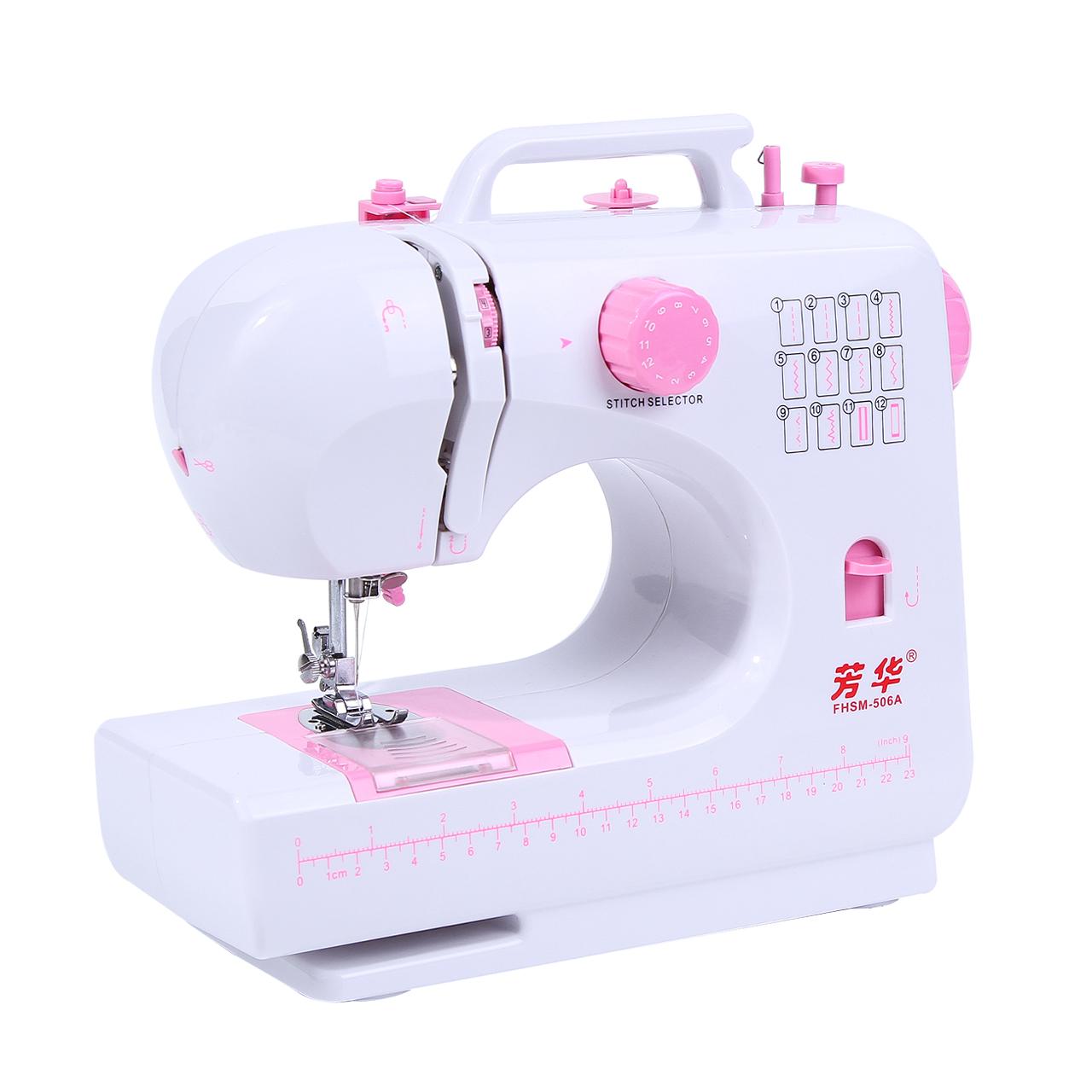 芳华506A电动缝纫机家用多功能吃厚锁边锁扣眼迷你小型台式缝纫机