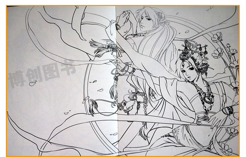 画画本 涂色 成人 临摹线稿涂鸦手绘古风填色本 水彩古风人物绘画基图片