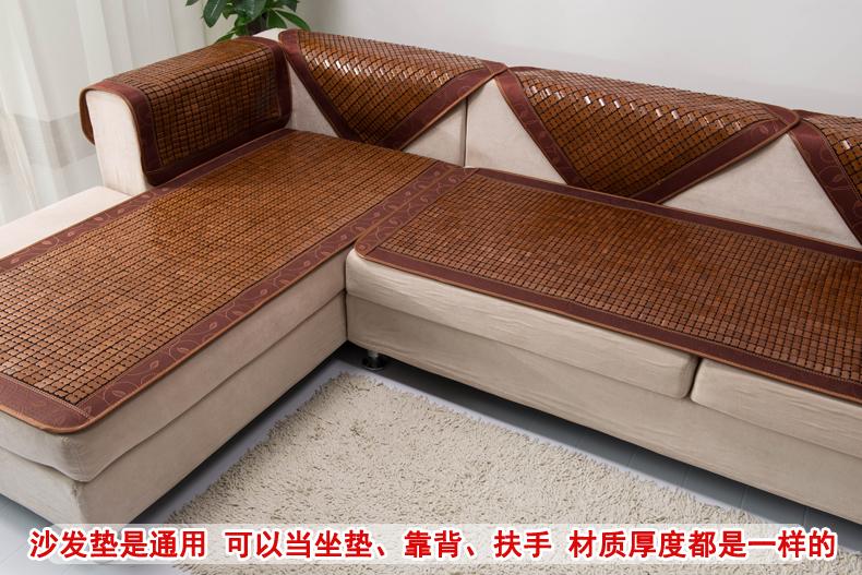 档防滑麻将凉席沙发凉垫 麻将席沙发垫子夏天凉垫夏季竹席坐垫 原价