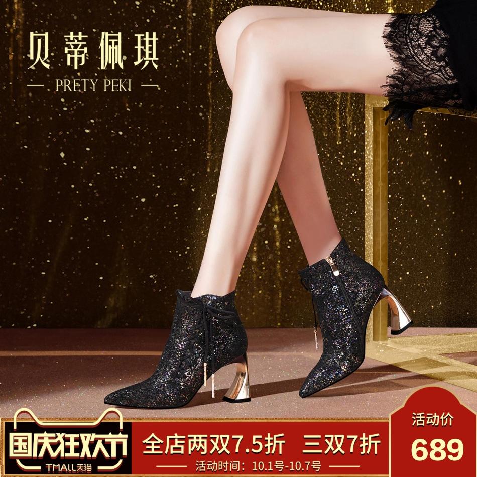 秋季2018新款粗跟高跟女鞋尖头女士靴子秋款女式秋冬真皮短靴百搭