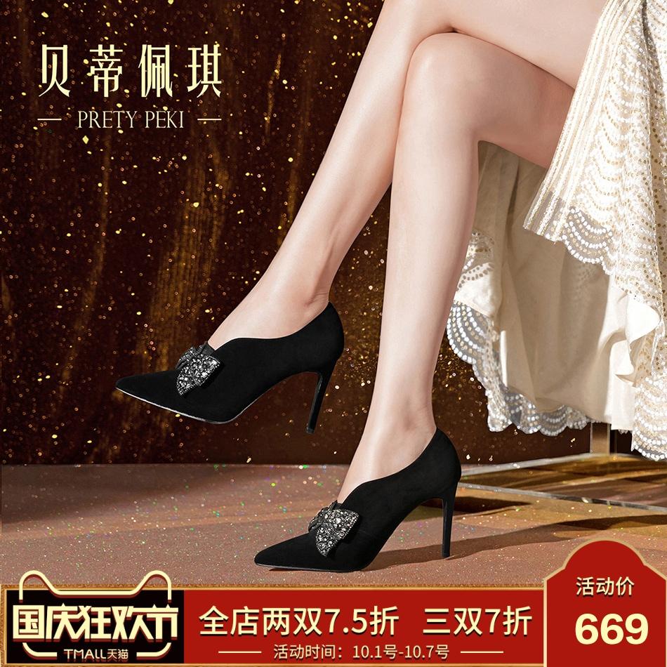 贝蒂佩琪2018秋季新款细跟短靴女尖头裸靴蝴蝶结百搭高跟单靴踝靴