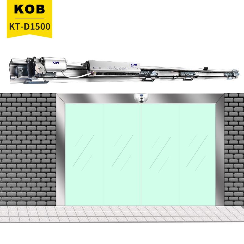 KOB自动感应门整套机组 自动平移门玻璃门轨道欧款机组可接门禁