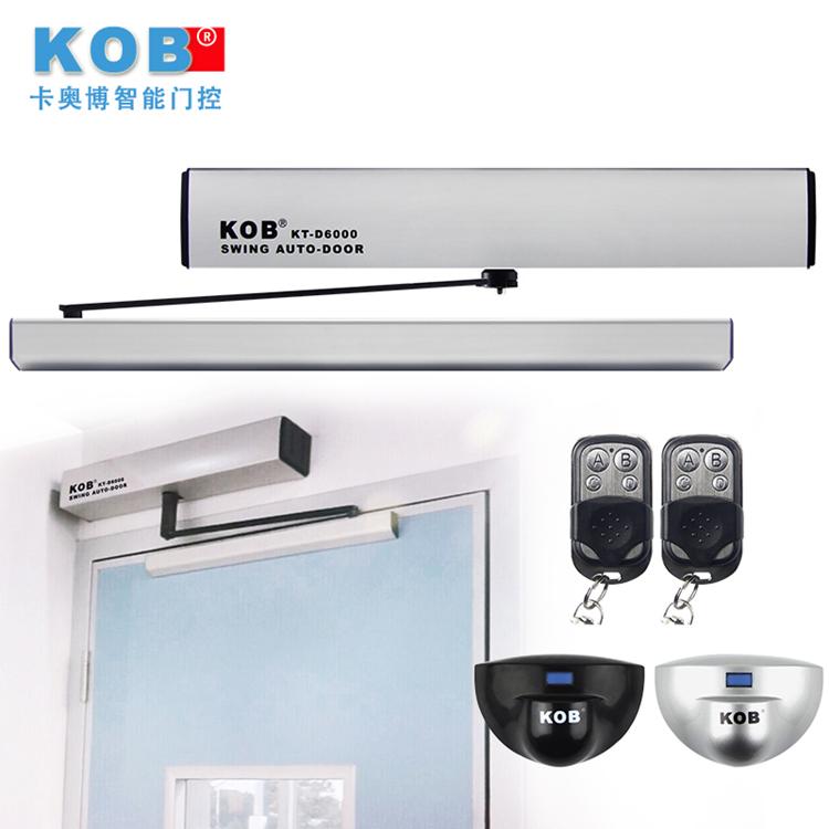 KOB自动平开门 电动闭门器自动开关门器90度开门器 感应门禁系统