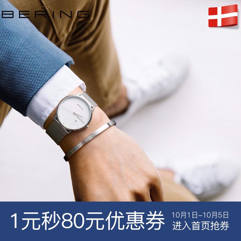 bering白令男士手表新款防水石英表时尚简约腕表男表钢带潮dw11
