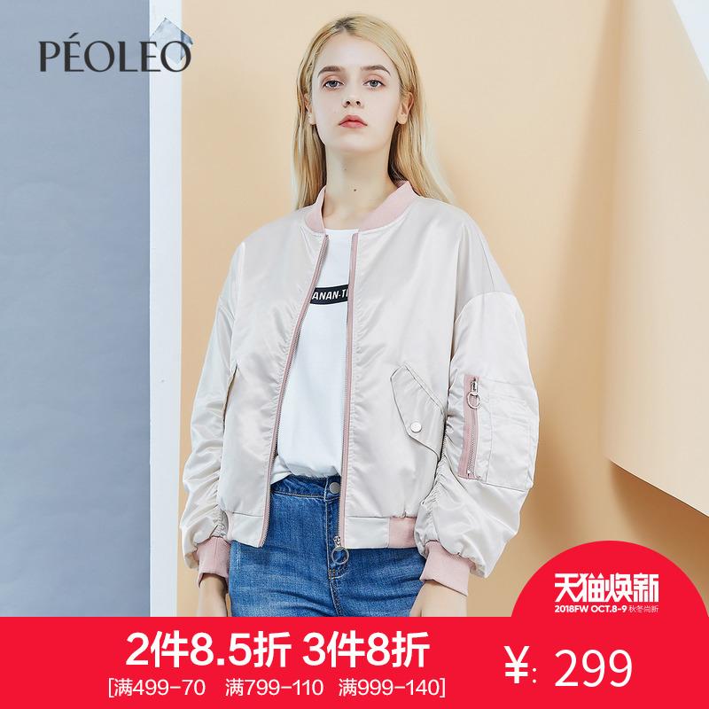 Peoleo飘蕾2018秋冬装新款bf风棒球衫女宽松夹克百搭外套休闲上衣