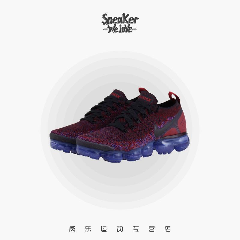 耐克Nike Air Vapormax Flyknit 2 女鞋休闲运动跑步鞋942843-006