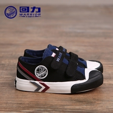 -shoes Warrior 16017 2016