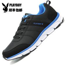 Демисезонные ботинки Playboy qfds65125