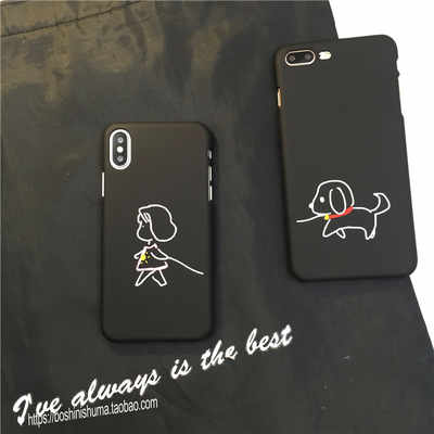Japanese and Korean cute funny girl apple x phone shell iphone8/6s/7plus Half pack frosted couple cr...
