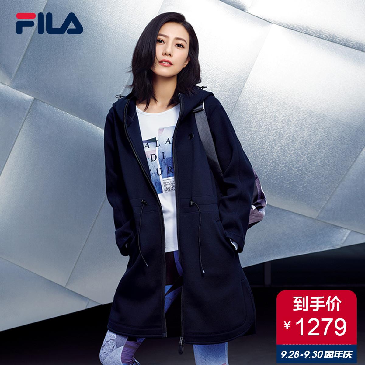 FILA斐乐女外套高圆圆同款2018秋季新款简约中长款运动休闲外套女