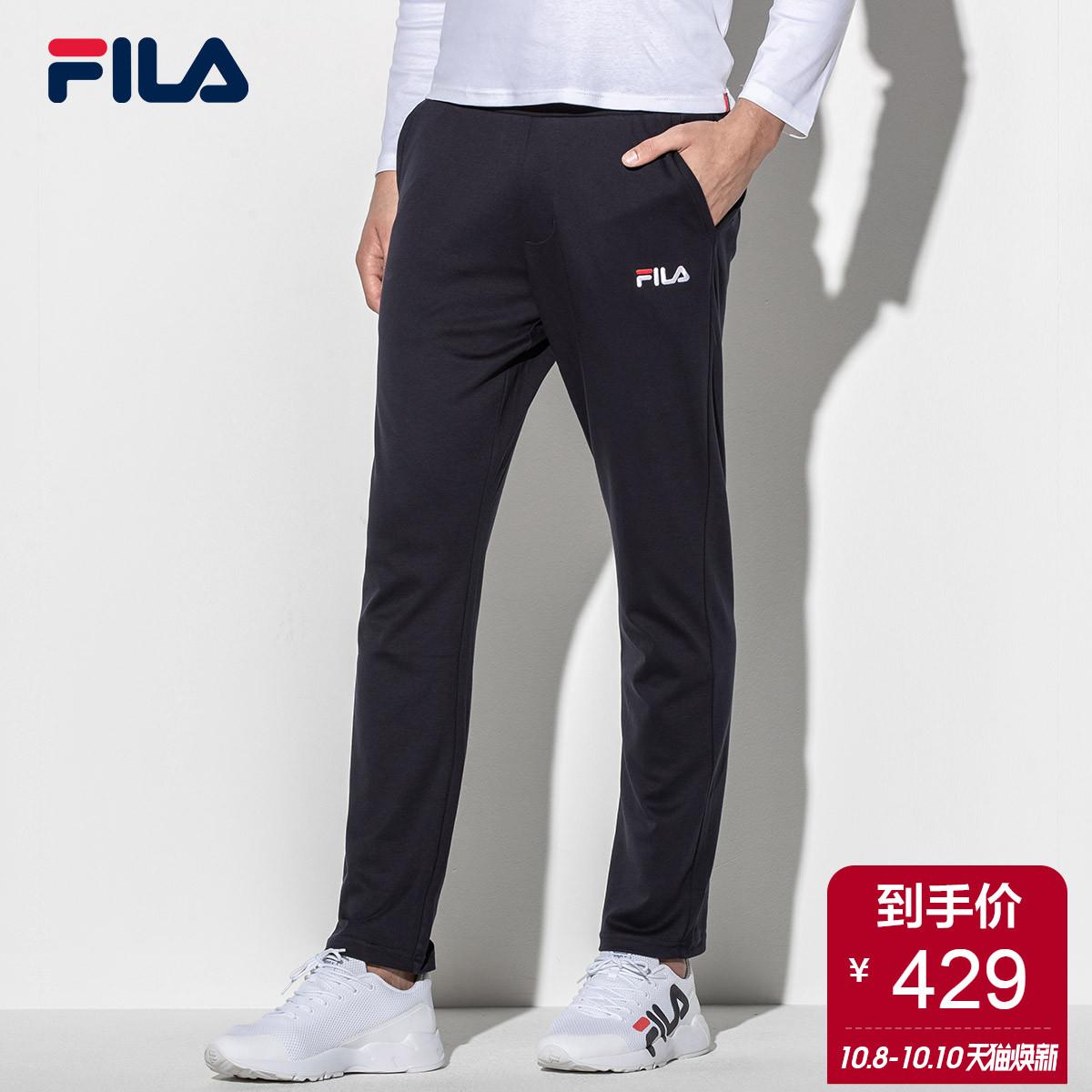 FILA斐乐男运动长裤 官方正品2018秋季新款潮流运动休闲长裤男