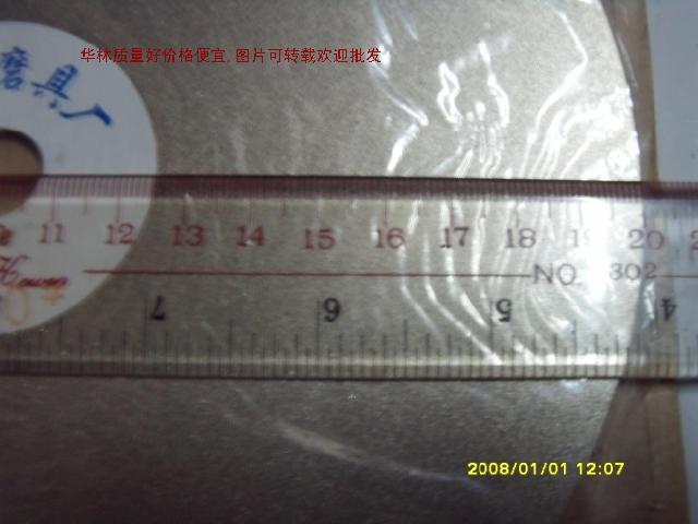 Диск пильный 8-дюймовый Алмазный шлифовальный диск 60#-1200#/диаметр 200мм диск/инструмент, лезвие пилы сплава режущий диск