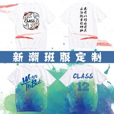 Игры класс одежда на заказ футболки