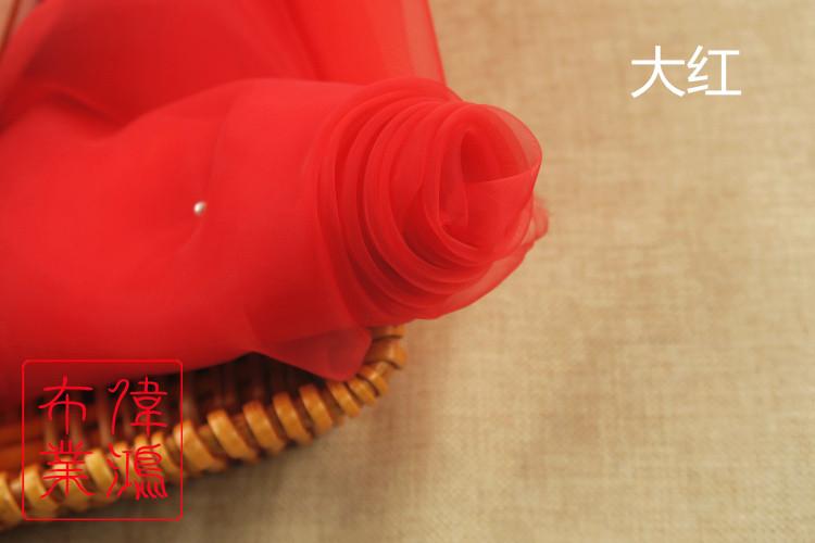Цвет: Большой красный(одна цена метра)