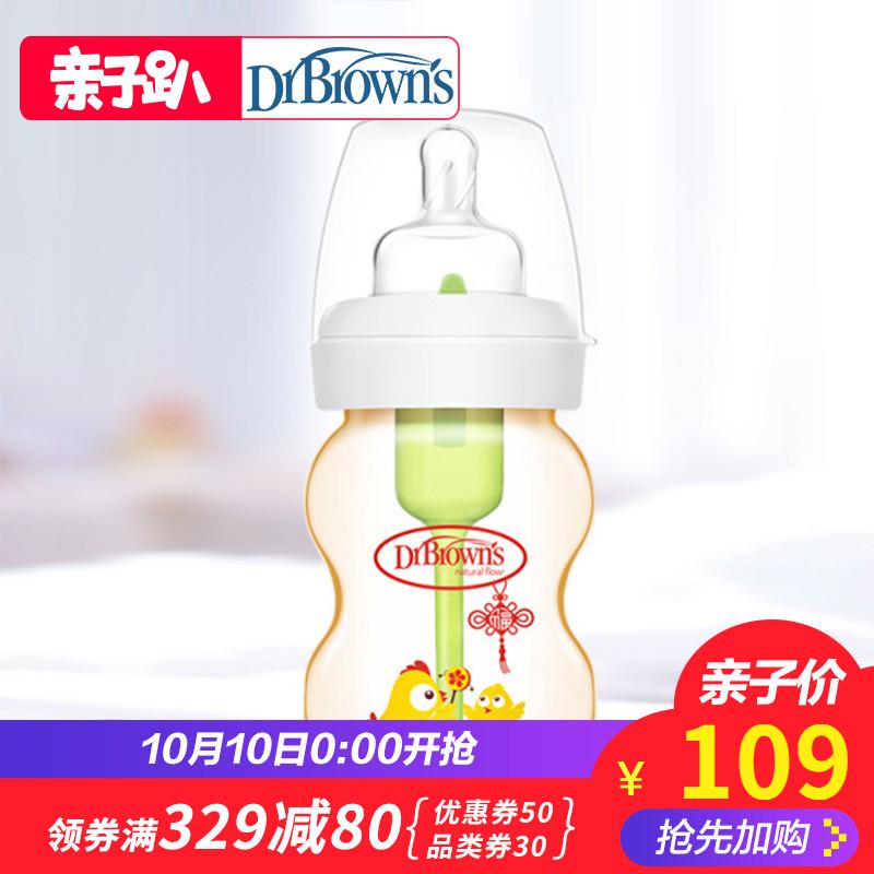 布朗博士官方旗舰店宽口径PPSU奶瓶新生婴儿耐热耐摔防胀气150ml